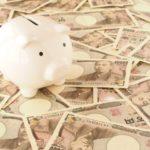 一万円の積立で投資をするイメージ