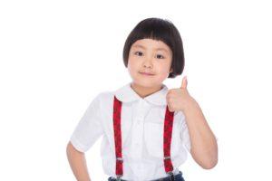 イーマクシス スリムをいいね!する女の子のイメージ