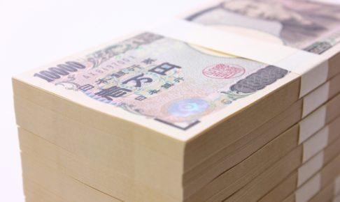 1000万円の資産運用イメージ